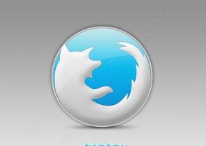 Firefox Gray Logo Wallpaper – PSD Download