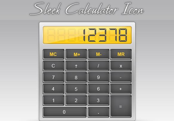 Sleek-Calculator-icon_featured